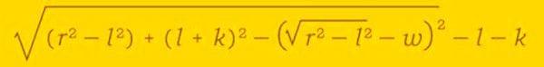 La formule mathématique pour réussir son créneau à chaque fois.
