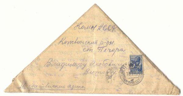 lettre triangulaire de la seconde guerre mondiale
