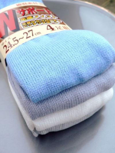 Utilisez une chaussette pour faire la poussière
