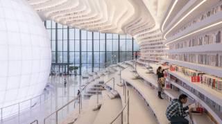 bibliothèque ultra moderne en Chine à Binhai