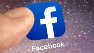 Comment Supprimer son Compte Facebook Définitivement ?