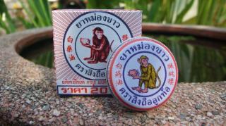baume singe utilisation et vertu