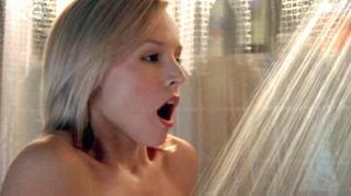 bonne température douche
