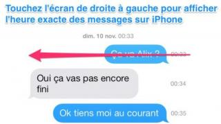 comment-afficher-heure-sms-iphone