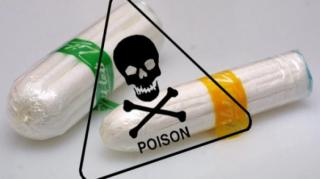 danger-tampons-produits-cancerigenes