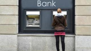 frais retraits distributeur autre banque
