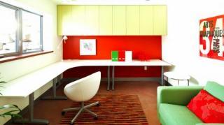 habitation bureaux entreprise
