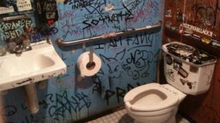 relever cuvette toilettes