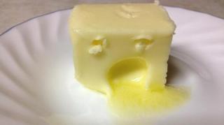tartiner beurre dir